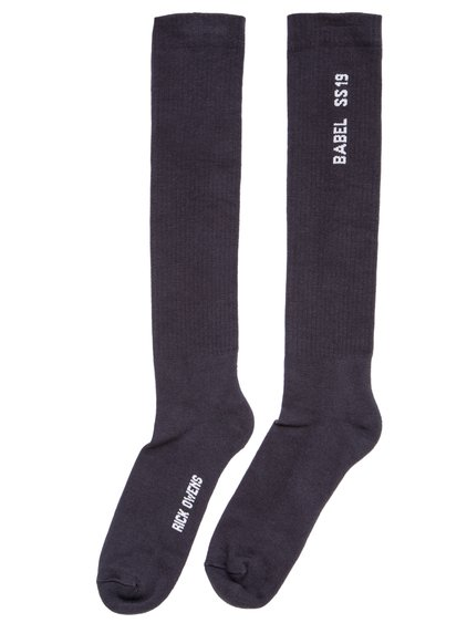 RICK OWENS SS19 BABEL MID CALF SOCKS IN BLUJAY BLUE COTTON